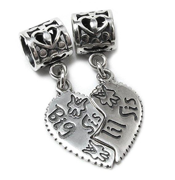 Image to buy this pandora big and little sister dangle heart charm